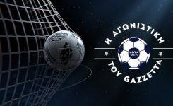 Διπλή διάκριση για την «Αγωνιστική του Gazzetta»
